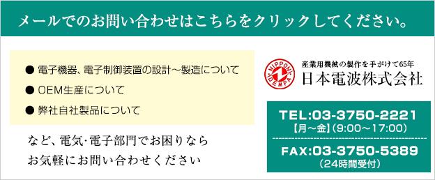 toiawase_big_bn_02